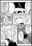 2boys 2girls bow comic faceless faceless_female faceless_male flashback greyscale hair_bow hana_(mew) hatsune_miku imminent_kiss kagamine_len kagamine_rin monochrome multiple_boys multiple_girls rolling scanlines scarf siblings speech_bubble translated twins twintails vocaloid