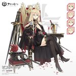 1girl aiguillette alternate_costume azur_lane bangs bismarck_(azur_lane) black_dress black_footwear black_gloves black_legwear blonde_hair blue_eyes bottle bouquet breasts cannon chair character_name cleavage commentary_request cross cross_earrings crossed_legs cup dress earrings elbow_gloves elbow_rest epaulettes expressions flower full_body gloves gold hair_between_eyes hao_(patinnko) high_heels holding_scepter iron_cross jewelry large_breasts logo long_hair looking_at_viewer medal medallion multiple_swords official_art red_flower red_rose rose scepter sidelocks simple_background single_sleeve sitting sleeve_cuffs smile solo sword table turret watermark weapon