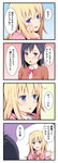 2girls 4koma black_hair blonde_hair blue_eyes blush bow bowtie chin_rest comic commentary gabriel_dropout hair_ornament hairclip hand_on_own_cheek highres long_hair long_sleeves messy_hair mikazuchi_zeus multiple_girls open_mouth purple_eyes red_bow red_bowtie school_uniform short_hair tenma_gabriel_white translated tsukinose_vignette_april x_hair_ornament