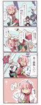 3girls 4koma bandages black_hair blue_hair bun_cover butterfly_net comic double_bun dragon flower fuukadia_(narcolepsy) ghost hair_bun hand_net hat ibaraki_kasen kawashiro_nitori multiple_girls pink_eyes pink_flower pink_hair pink_rose red_eyes rose shameimaru_aya shirt skirt tabard tokin_hat touhou translated