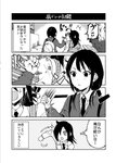 /\/\/\ 2girls 4koma :o backpack bag cardigan comic from_behind greyscale highres hitting kuroki_tomoko monochrome multiple_girls open_mouth sakayama_shinta school_briefcase school_uniform tamura_yuri thought_bubble translated v-shaped_eyebrows watashi_ga_motenai_no_wa_dou_kangaetemo_omaera_ga_warui!
