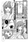 ! 1girl :o alternate_hairstyle beamed_sixteenth_notes comb combing comic eighth_note greyscale hair_rings hand_to_own_mouth highres kantai_collection long_hair looking_at_viewer mirror monochrome musical_note open_mouth otoufu seiza sitting skirt solo spoken_exclamation_mark translated ushio_(kantai_collection)