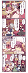 4koma 6+girls =_= apron black_wings blonde_hair blush bookshelf braid chair closed_eyes comic crescent dress embarrassed fang flandre_scarlet flying_sweatdrops frills from_behind fuukadia_(narcolepsy) gem hair_ornament hat head_wings hong_meiling izayoi_sakuya koakuma library maid_headdress mukyuu multiple_girls no_hat no_headwear on_head open_mouth patchouli_knowledge person_on_head purple_hair red_eyes remilia_scarlet side_ponytail silver_hair sitting sleep_talking sleeping sweatdrop touhou translated twin_braids voile waist_apron wings yuri