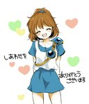 1girl akakokko arle_nadja brown_hair lowres madou_monogatari ponytail puyopuyo skirt smile solo thank_you