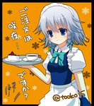 15_(tooka) 1girl artist_name black_border blue_eyes blush braid cake cup food fruit izayoi_sakuya maid maid_headdress orange_background plate ribbon short_hair silver_hair slice_of_cake smile solo spoon strawberry tea teacup touhou translated tray twin_braids twitter_username
