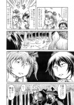 3girls 5koma ? bad_id blush broom chibi comic hidefu_kitayan himekaidou_hatate kirisame_marisa leaf monochrome morichika_rinnosuke multiple_girls o_o shameimaru_aya shell shell_bikini touhou translated