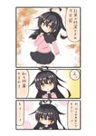 ! 1girl 3koma :o ahoge autumn_leaves bangs black_hair black_sailor_collar black_skirt blush brown_eyes comic commentary_request crescent crescent_moon_pin expressive_hair eyebrows_visible_through_hair flying_sweatdrops hair_between_eyes hair_flaps hands_up head_tilt heart_ahoge highres ichi kantai_collection long_hair long_sleeves mikazuki_(kantai_collection) parted_lips pink_sweater pleated_skirt sailor_collar school_uniform serafuku skirt sweater translation_request very_long_hair