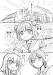 3girls akaza_akari comic funami_yui long_hair monochrome multiple_girls school_uniform serafuku shimazaki_kazumi short_hair toshinou_kyouko translated yuru_yuri