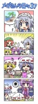 4koma 5girls :< =_= >_< ^_^ closed_eyes colonel_aki comic crab flandre_scarlet hong_meiling izayoi_sakuya multiple_girls one-piece_swimsuit patchouli_knowledge remilia_scarlet school_swimsuit silent_comic swimsuit touhou translated