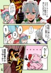 2girls blue_eyes blue_hair bow braid comic commentary_request explosion fang greenkohgen hair_bow hat index_finger_raised izayoi_sakuya jojo_no_kimyou_na_bouken killer_queen maid maid_headdress mob_cap multiple_girls red_eyes remilia_scarlet scarlet_devil_mansion silver_hair touhou translation_request twin_braids upper_body uu~