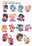 6+girls :3 :d ;3 ;d ahoge animal_ears apron arm_up ascot ass backpack bag bangs bare_legs bare_shoulders bell between_fingers black_bow black_cape black_footwear black_hair black_hairband black_hat black_neckwear black_skirt black_vest black_wings blonde_hair blue_bow blue_eyes blue_footwear blue_hair blue_hat blue_jacket blue_neckwear blue_shirt blue_skirt blush boots bow bowtie breasts brown_eyes brown_footwear brown_hair brown_legwear bunny_ears cape cat_ears cat_tail checkered checkered_kimono chibi commentary_request crystal demon_wings detached_sleeves dress dual_persona eyebrows_visible_through_hair fan fedora flandre_scarlet flat_cap floral_print flower fox_ears fox_tail frilled_shirt_collar frills frog_hair_ornament full_body geta glasses gloves green_eyes green_hair green_hat green_kimono green_skirt hair_bell hair_between_eyes hair_bobbles hair_flower hair_intakes hair_ornament hair_tubes hairband hakama hand_on_hip hand_up hat hat_bow head_wings heart heart_hair_ornament hieda_no_akyuu highres holding holding_fan holding_wrench inubashiri_momiji jacket japanese_clothes jingle_bell juliet_sleeves jumping kawashiro_nitori kemonomimi_mode key kimono koakuma kochiya_sanae komeiji_koishi komeiji_satori large_breasts leaf_fan leg_up long_hair long_sleeves looking_at_viewer low_twintails maribel_hearn midriff_peek mob_cap motoori_kosuzu multicolored multicolored_clothes multicolored_skirt multiple_girls natsuki_(ukiwakudasai) necktie ofuda one_eye_closed one_side_up open_mouth orange_hair pantyhose parted_lips paw_gloves paw_pose paws petticoat pink_eyes pink_hair pink_skirt plaid plaid_skirt plaid_vest pleated_skirt pocket pom_pom_(clothes) puffy_short_sleeves puffy_sleeves purple_dress purple_eyes purple_footwear purple_hair purple_skirt purple_vest red-framed_eyewear red_bow red_eyes red_footwear red_hair red_hakama red_kimono red_neckwear red_skirt red_vest ribbon-trimmed_sleeves ribbon_trim sash shameimaru_aya shirt shoes short_sleeves siblings silver_hair