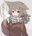 1girl animal_ears bangs blue_eyes blush breath brown_coat coat covered_mouth eyebrows_visible_through_hair grey_background grey_hair hair_between_eyes hair_ornament hairclip hand_up long_sleeves mittens nagishiro_mito original plaid plaid_scrunchie scarf scrunchie simple_background sketch solo tail tail_raised translation_request upper_body white_mittens white_scarf