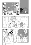 2girls animal_ears bare_shoulders blush comic covering_face elbow_gloves embarrassed full-face_blush gloves hat hat_removed headwear_removed highres kaban_(kemono_friends) kemono_friends mitsumoto_jouji multiple_girls nose_blush serval_(kemono_friends) serval_ears serval_print serval_tail short_sleeves sleeveless tail translation_request