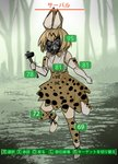1girl animal_ears blonde_hair boots commentary dress e.o. elbow_gloves fallout fallout_4 gameplay_mechanics gas_mask gloves hammer health_bar highres kemono_friends looking_at_viewer parody serval_(kemono_friends) serval_ears serval_print serval_tail short_hair solo tail thighhighs