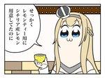 1koma :3 bkub_(style) blonde_hair blue_eyes braid brick_wall comic crown earth_ekami food french_braid fruit kantai_collection lemon long_hair mini_crown parody poptepipic style_parody translation_request warspite_(kantai_collection)