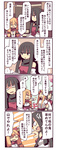 ... 4girls 4koma =_= black_hair brown_hair comic fuukadia_(narcolepsy) horn horns hoshiguma_yuugi ibuki_suika konngara long_hair m.u.g.e.n multiple_girls open_mouth original sendai_hakurei_no_miko speech_bubble touhou touhou_(pc-98) translated wrist_cuffs
