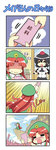 2girls 4koma :3 animal antelope arms_up ascot bangs bird_wings black_hair blunt_bangs braid closed_eyes colonel_aki comic commentary crying door envelope giraffe hand_up hat hidden_eyes hong_meiling long_hair multiple_girls open_mouth overalls paper_stack parody red_hair shaded_face shameimaru_aya shirt short_hair short_sleeves sidelocks skirt smile sparkle star streaming_tears sweatdrop tears tengu the_lion_king tokin_hat touhou translated trembling truth white_shirt wings