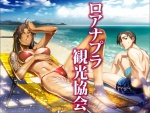 1boy 1girl agua-verde barefoot beach bikini black_lagoon chair cloud feet hiroe_rei lounge_chair lying ocean official_art okajima_rokuro on_back red_bikini revy_(black_lagoon) shade shirt_tan shorts_tan side-tie_bikini sky sweat swim_trunks swimsuit tan tanline tattoo translated wet