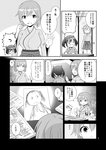 0_0 2girls :d comic drawing greyscale hair_ribbon hakama_skirt highres hiryuu_(kantai_collection) japanese_clothes kantai_collection monochrome multiple_girls open_mouth page_number ribbon short_hair short_twintails smile souryuu_(kantai_collection) translated trash_can trembling twintails yatsuhashi_kyouto