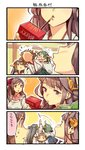 4koma 5girls :d ahoge arms_up bare_shoulders black-framed_eyewear black_hair black_legwear black_skirt blush book box brand_name_imitation brown_eyes brown_hair collared_shirt comic commentary detached_sleeves empty_eyes eyebrows_visible_through_hair eyelashes flying_sweatdrops food food_in_mouth glasses gradient gradient_background green_eyes green_skirt hair_between_eyes hair_ornament hair_ribbon hairband hairclip haruna_(kantai_collection) headgear hiei_(kantai_collection) highres holding holding_box japanese_clothes kantai_collection kappougi kirishima_(kantai_collection) kongou_(kantai_collection) lips long_hair mamiya_(kantai_collection) motion_lines mouth_hold multiple_girls no_legwear nonco nontraditional_miko open_mouth orange_background pink_shirt plaid plaid_skirt pleated_skirt pocky ponytail purple_eyes red_eyes red_ribbon ribbon ribbon-trimmed_sleeves ribbon_trim semi-rimless_eyewear shaded_face shirt short_hair skirt smile sweat thighhighs thought_bubble translated under-rim_eyewear wide_sleeves yellow_background