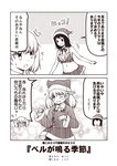 /\/\/\ 2girls 2koma :d akitsu_maru_(kantai_collection) alternate_costume bell blush breasts check_translation chibi chibi_inset comic fang hair_between_eyes kantai_collection kouji_(campus_life) large_breasts monochrome motion_lines multiple_girls one_eye_closed open_mouth partially_translated ryuujou_(kantai_collection) santa_costume sepia smile sparkle_background speech_bubble translation_request twintails