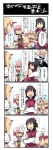 4koma 5girls =_= bandages black_hair blonde_hair bow bun_cover closed_eyes comic cuffs double_bun error flower fuukadia_(narcolepsy) horn horn_ribbon horns hoshiguma_yuugi ibaraki_kasen ibuki_suika japanese_clothes konngara long_hair multiple_girls multiple_persona no_eyes pink_eyes pink_hair ribbon rose shackles star touhou touhou_(pc-98) translated