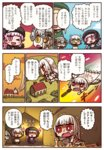 /\/\/\ 5girls altera_(fate) check_translation comic commentary fate/apocrypha fate/extra fate/grand_order fate_(series) flying giantess highres jack_the_ripper_(fate/apocrypha) jeanne_d'arc_(fate)_(all) jeanne_d'arc_alter_santa_lily multiple_girls nursery_rhyme_(fate/extra) one_eye_closed paul_bunyan_(fate/grand_order) riyo_(lyomsnpmp) torch translation_request