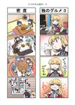 4koma 6+girls ahoge alternate_costume aqua_hair arare_(kantai_collection) arashio_(kantai_collection) asagumo_(kantai_collection) asashio_(kantai_collection) bare_shoulders bismarck_(kantai_collection) black_hair blonde_hair brown_hair card chopsticks comic commentary_request double_bun dress eating fusou_(kantai_collection) hair_flaps headgear highres holding holding_card kantai_collection kasumi_(kantai_collection) knitting knitting_needle kotatsu kumano_(kantai_collection) long_hair michishio_(kantai_collection) mikuma_(kantai_collection) mogami_(kantai_collection) multiple_girls needle ooshio_(kantai_collection) pinafore_dress playing_card ponytail remodel_(kantai_collection) school_uniform seiran_(mousouchiku) shigure_(kantai_collection) short_hair short_twintails sitting suzuya_(kantai_collection) table translation_request twintails uniform window yamagumo_(kantai_collection) yamashiro_(kantai_collection) yarn yarn_ball yuudachi_(kantai_collection)