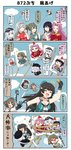 /\/\/\ 4koma 6+girls >_< akigumo_(kantai_collection) anchor_symbol bangs bell beret blank_eyes blue_eyes blue_hair blue_sky blunt_bangs breasts brown_eyes chibi chicken_costume choker choukai_(kantai_collection) cleavage closed_eyes cloud comic commentary day destroyer_hime entangled fire flat_cap flying glasses gloves green_eyes green_hair grin hair_bell hair_ornament hair_ribbon hairband hairclip hand_on_own_chest hat headgear hibiki_(kantai_collection) highres hiyou_(kantai_collection) horned_headwear index_finger_raised japanese_clothes jun'you_(kantai_collection) kantai_collection kimono kite large_breasts long_hair long_sleeves maya_(kantai_collection) multiple_girls myoukou_(kantai_collection) myoukou_pose neckerchief o_o obi one_eye_closed open_mouth outstretched_arms pantyhose parted_bangs ponytail puchimasu! purple_hair ribbon rope sash school_uniform serafuku shinkaisei-kan shirt short_hair shoukaku_(kantai_collection) side_ponytail sidelocks silver_eyes silver_hair sky sleeveless sleeveless_shirt smile spiked_hair spread_arms surprised sweatdrop tears translated twintails wide_sleeves yuureidoushi_(yuurei6214) zuikaku_(kantai_collection)