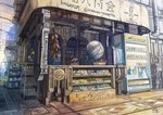2019 artist_name basket building can commentary day display_case drainpipe food fruit globe highres k_kanehira no_humans original outdoors pavement road scenery science_fiction shop sign street vending_machine