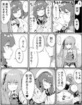 1boy 2girls admiral_(kantai_collection) bad_id bad_pixiv_id bob_cut bound braid chair commentary crying crying_with_eyes_open dress etorofu_(kantai_collection) hair_ribbon hat heart imminent_rape indoors kantai_collection kasumi_(kantai_collection) long_hair long_sleeves military military_uniform multiple_girls naval_uniform neck_ribbon netorare pinafore_dress rape_face remodel_(kantai_collection) ribbon sailor_collar sailor_hat school_uniform serafuku side_braid side_ponytail sitting speech_bubble spoken_heart tears thick_eyebrows tied_up translated twin_braids uniform yandere zeroyon_(yukkuri_remirya)