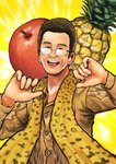 1boy absurdres apple black_eyes buttons chanta_(ayatakaoisii) collared_shirt food fruit glasses highres long_sleeves looking_at_viewer open_mouth pen-pineapple-apple-pen pikotarou pineapple shirt smile solo upper_body yellow_background yellow_shirt
