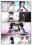 !? ... 4koma ? ark_royal_(azur_lane) azur_lane black_hair black_headwear cape cheek_poking chibi comic commentary graf_zeppelin_(azur_lane) hair_over_one_eye hat long_hair looking_at_another medium_hair one_eye_covered open_mouth poking purple_eyes red_eyes silver_hair speech_bubble spoken_question_mark star takatsuki_moni translated very_long_hair younger zeppelin-chan_(azur_lane)