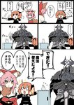 1boy 2girls :< ahoge animal_ears armor bangs bell bell_collar black_cloak black_jacket black_scrunchie breasts collar comic commentary_request eiri_(eirri) eyebrows_visible_through_hair fate/grand_order fate_(series) fourth_wall fox_ears fox_tail fujimaru_ritsuka_(female) glass gloves glowing glowing_eyes hair_between_eyes hair_ornament hair_ribbon hair_scrunchie hand_on_own_chin harry_potter horns jacket king_hassan_(fate/grand_order) large_breasts leaf long_hair long_sleeves multiple_girls o_o open_mouth orange_eyes orange_hair paw_gloves paws pink_hair polar_chaldea_uniform ribbon scrunchie short_hair side_ponytail skull skull_mask sparkle spikes stick sword tail tamamo_(fate)_(all) tamamo_cat_(fate) translated weapon white_background yellow_eyes