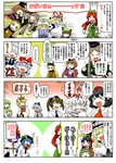 /\/\/\ 4koma 6+girls :< >_< adjusting_eyewear animal_ears bespectacled biting_hand black_hair blonde_hair bow brown_hair capelet cat_ears chen closed_eyes comic commentary cravat curly_hair fang food fruit glasses green_hair green_skirt green_vest grey_capelet hair_bow hair_ornament hair_tubes hakurei_reimu hand_in_mouth hand_on_another's_head hand_on_own_head hat hat_ribbon himekaidou_hatate hinanawi_tenshi hong_meiling horns inubashiri_momiji izayoi_sakuya juliet_sleeves kazami_youka kazami_yuuka kirisame_marisa komano_aun leaf long_hair long_sleeves matara_okina mob_cap mouse_ears multicolored_hair multiple_girls nagae_iku nazrin nishida_satono o_o open_mouth paw_pose peach plaid plaid_vest pointing pointy_ears puffy_sleeves purple_hair red_eyes red_hair red_neckwear remilia_scarlet ribbon shameimaru_aya short_hair silver_hair skirt standing streaked_hair sweatdrop tate_eboshi teireida_mai tokin_hat toramaru_shou touhou translated twintails very_long_hair vest yakumo_ran yakumo_yukari yellow_eyes yellow_neckwear yokochou