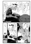 comic grappler_baki greyscale highres monochrome pantyhose touhou translation_request warugaki_(sk-ii) yagokoro_eirin