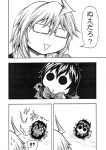 !!? 1boy 1girl ahoge asymmetrical_wings bad_id blush bow chibi comic crying crying_with_eyes_open glasses greyscale hidefu_kitayan houjuu_nue monochrome morichika_rinnosuke solid_circle_eyes tears touhou translated triangle_mouth wings