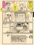 ! >_< bad_id bad_twitter_id bangs bare_shoulders blush book braid breasts cellphone closed_eyes colored comic commentary_request eyebrows_visible_through_hair fate/apocrypha fate/grand_order fate_(series) glasses hat holding holding_cellphone holding_phone jeanne_d'arc_(fate) jeanne_d'arc_(fate)_(all) long_braid long_hair multiple_monochrome necktie phone sheimi0721 shirt single_braid sleeveless sleeveless_shirt smartphone speech_bubble table translation_request