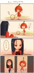 2girls 4koma >_< blush_stickers chibi closed_eyes comic commentary_request food habanero habanero-neesan habanero-tan kuso_miso_technique long_hair multiple_girls o3o original parody shigatake short_hair spicy toilet toilet_use translated yaranaika