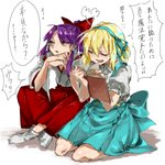 2girls alice_margatroid alice_margatroid_(pc-98) aqua_ribbon aqua_skirt blonde_hair blush book bow closed_eyes commentary_request fuuga_(perv_rsity) hair_between_eyes hair_bow hair_ribbon hair_tubes hakurei_reimu hakurei_reimu_(pc-98) highres holding holding_book multiple_girls open_book open_mouth red_bow ribbon seiza shadow short_hair side-by-side sitting skirt smile sparkle touhou touhou_(pc-98) translation_request white_background white_footwear younger