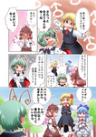 4girls anger_vein animal_ears antennae blonde_hair bloomers blue_eyes blue_hair blush bow cape chin-chin cirno closed_eyes comic earrings fang fangs green_eyes green_hair hat head_bump jewelry mars_symbol matty_(zuwzi) multiple_girls mystia_lorelei open_mouth outstretched_arms pink_hair ribbon rumia short_hair spread_arms sweat team_9 they're_not_panties touhou translated tree underwear wings wriggle_nightbug