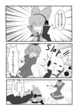 2girls blood cape comic earmuffs ghost_tail greyscale highres indosou monochrome multiple_girls short_hair slapping soga_no_tojiko tears touhou toyosatomimi_no_miko translated