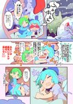 2girls alternate_costume blue_bow blue_hair blush_stickers bow christmas_stocking christmas_tree cirno closed_eyes comic commentary_request daiyousei dreaming drooling fairy_wings green_eyes green_hair hair_bow hat highres ice ice_wings igloo long_sleeves looking_at_another moyazou_(kitaguni_moyashi_seizoujo) multiple_girls open_mouth rubbing_eyes saliva santa_hat shaking short_hair short_sleeves side_ponytail sitting sleepwear snow snow_shelter snowing speech_bubble star sweat thought_bubble touhou translated wariza window wings yawning yellow_bow