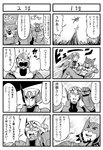 2boys 4koma barnaby_brooks_jr bkub clenched_hands comic emphasis_lines facial_hair goatee greyscale hair_between_eyes hands_on_own_face holding_person kaburagi_t_kotetsu mask_lift monochrome monster motion_lines multiple_4koma multiple_boys rock shaded_face shouting simple_background sparkle speech_bubble talking tiger_&_bunny translation_request two-tone_background wild_tiger