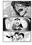 3girls angry bra breasts comic gaijin_4koma grappler_baki greyscale hakurei_reimu highres large_breasts monochrome multiple_girls open_mouth reisen_udongein_inaba shaded_face torn_clothes touhou translation_request underwear warugaki_(sk-ii) yagokoro_eirin