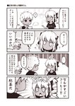 ... 1boy 1girl ? ahoge archer bow chibi closed_eyes commentary_request cup dark_skin drinking emphasis_lines fate/grand_order fate_(series) hair_bow hair_ornament hand_up kouji_(campus_life) monochrome okita_souji_(alter)_(fate) okita_souji_(fate)_(all) open_mouth shirt short_sleeves spoken_ellipsis spoken_question_mark steam t-shirt tank_top translation_request wide-eyed