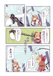 /\/\/\ 2girls =_= blonde_hair bow chain chained clenched_teeth comic cuffs fuukadia_(narcolepsy) ghost hair_bow horn horn_ribbon horns hoshiguma_yuugi ibuki_suika multiple_girls open_mouth red_eyes ribbon shackles teeth touhou translated