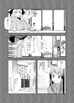 3girls akagi_(kantai_collection) comic doujinshi greyscale headgear highres japanese_clothes kantai_collection monochrome multiple_girls ro-class_destroyer shinkaisei-kan teeth translated translation_request tsundere tsuru_(clainman) wo-class_aircraft_carrier