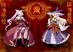 2girls alternate_costume armlet ascot belt boots buckle corset dress elbow_gloves expressionless fan folding_fan frilled_dress frills full_body gloves hammer_and_sickle hand_on_hip hat katana knee_boots long_sleeves looking_at_viewer multiple_girls pfalz ponytail puffy_long_sleeves puffy_sleeves purple_dress red_eyes sash smile standing sun_hat sword touhou tsurime underbust watatsuki_no_toyohime watatsuki_no_yorihime weapon yellow_eyes