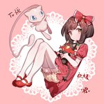 1girl absurdres bloomers blue_eyes bow brown_eyes brown_hair dress gen_1_pokemon gen_7_pokemon hair_bow hands_together highres holding holding_pokemon legs_together litten looking_at_viewer looking_to_the_side mary_janes mew mizuki_(pokemon) pink_background pokemon pokemon_(creature) pokemon_(game) pokemon_sm red_bow red_dress red_footwear shiny shiny_hair shoes short_hair short_sleeves thighhighs translation_request two-tone_background underwear white_legwear yellow_bloomers zuizi